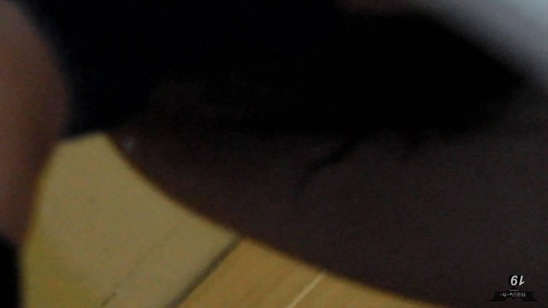 阿国ちゃんの「和式洋式七変化」 (NEW)19 「雫」はしっかりと切るんです! 和式で踏ん張り中  16連発 8