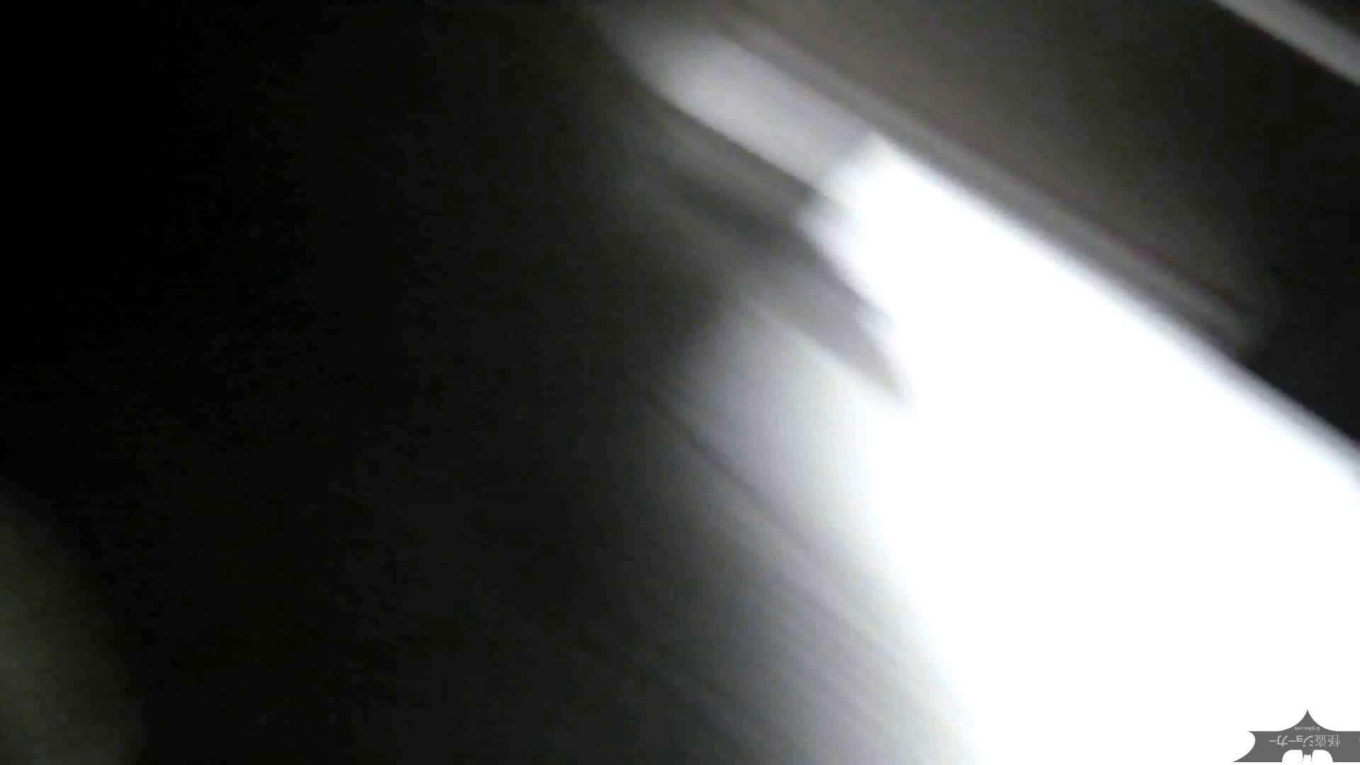 世界の射窓から ステーション編 vol.23 若さ! エッチすぎるOL達 | 0  49連発 23