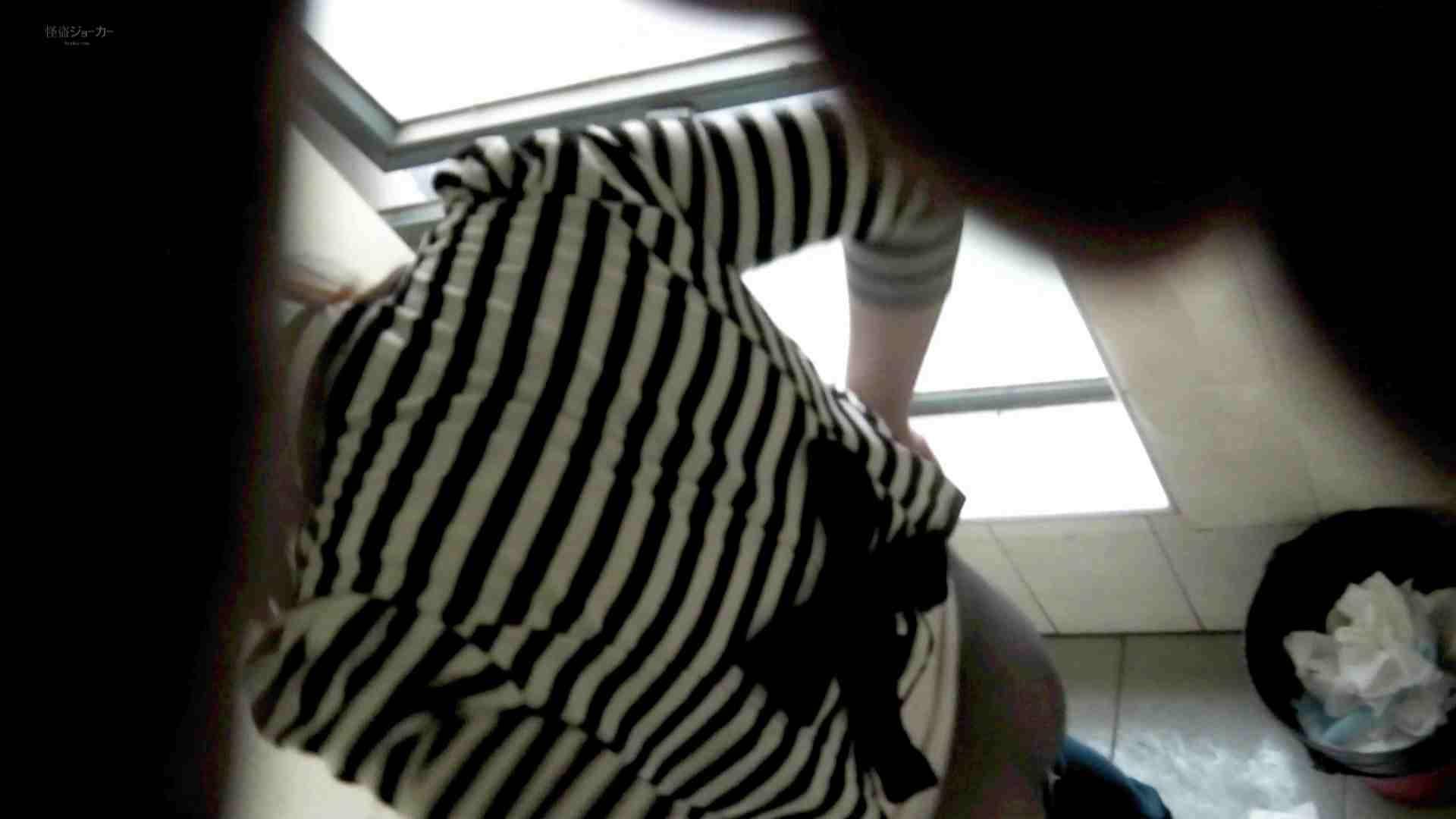おまんこ丸見え:ステーション編 vol.27 穴から見えるは美女ばかり!:怪盗ジョーカー