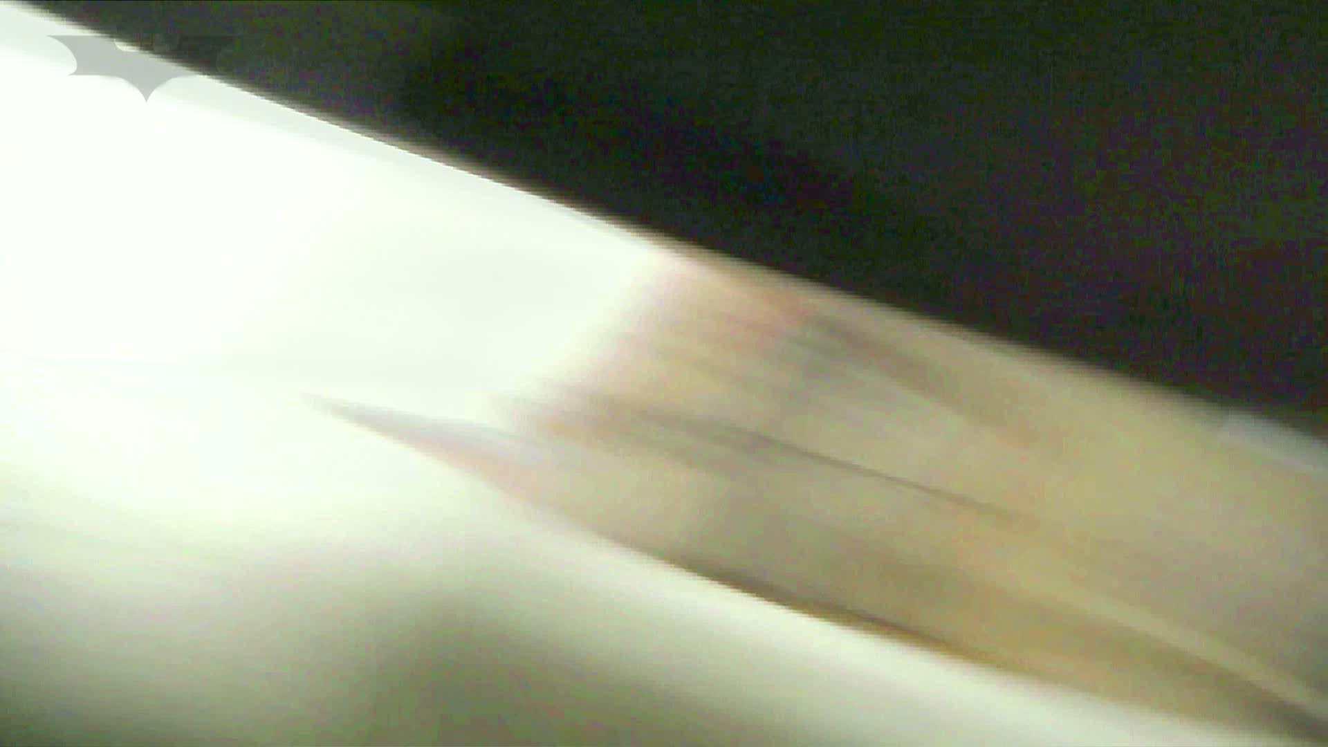 世界の射窓から ステーション編 vol.2 エッチすぎるOL達  69連発 38