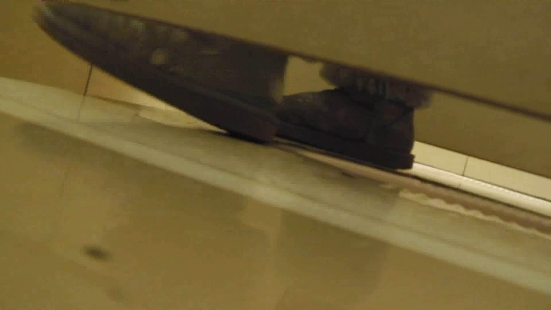 世界の射窓から vol.41 ぼうしタンのアソコ エッチすぎるOL達  37連発 32