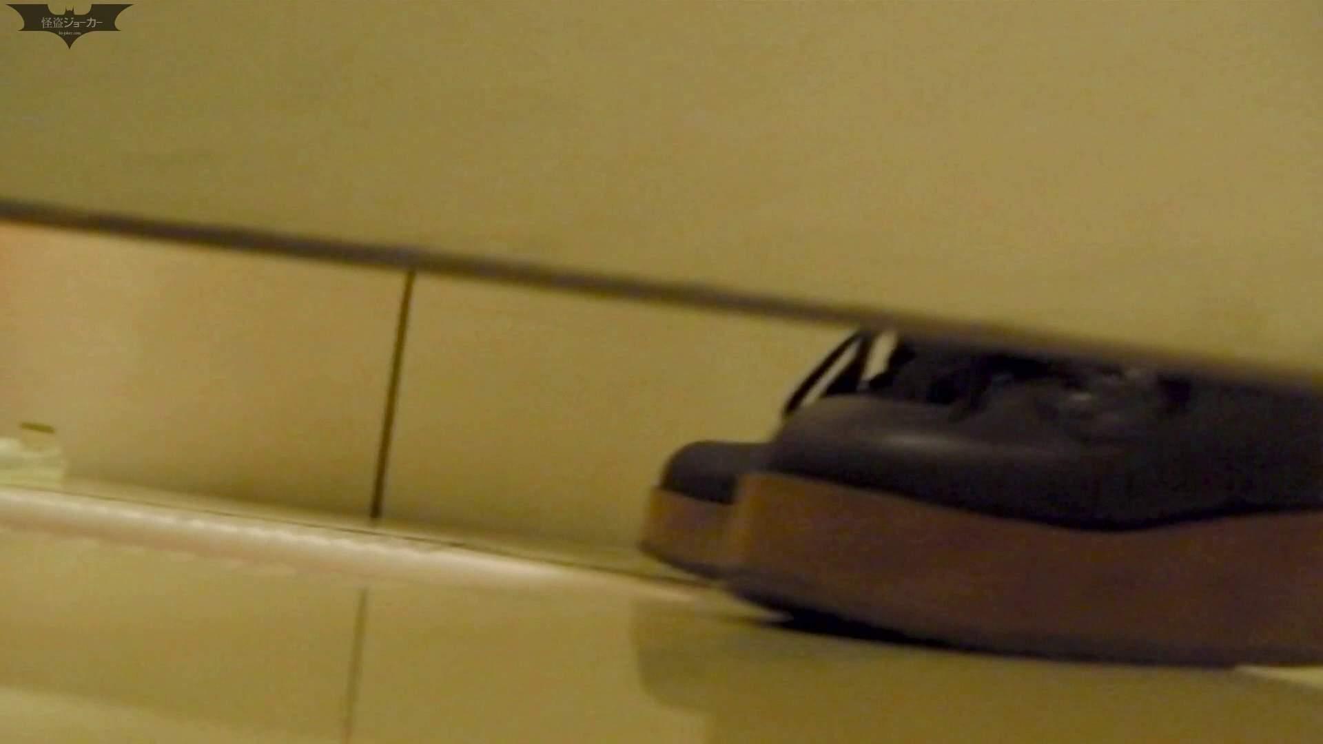 新世界の射窓 No63昔は新聞、今はタブレットなんですねぇ。 洗面所  105連発 14
