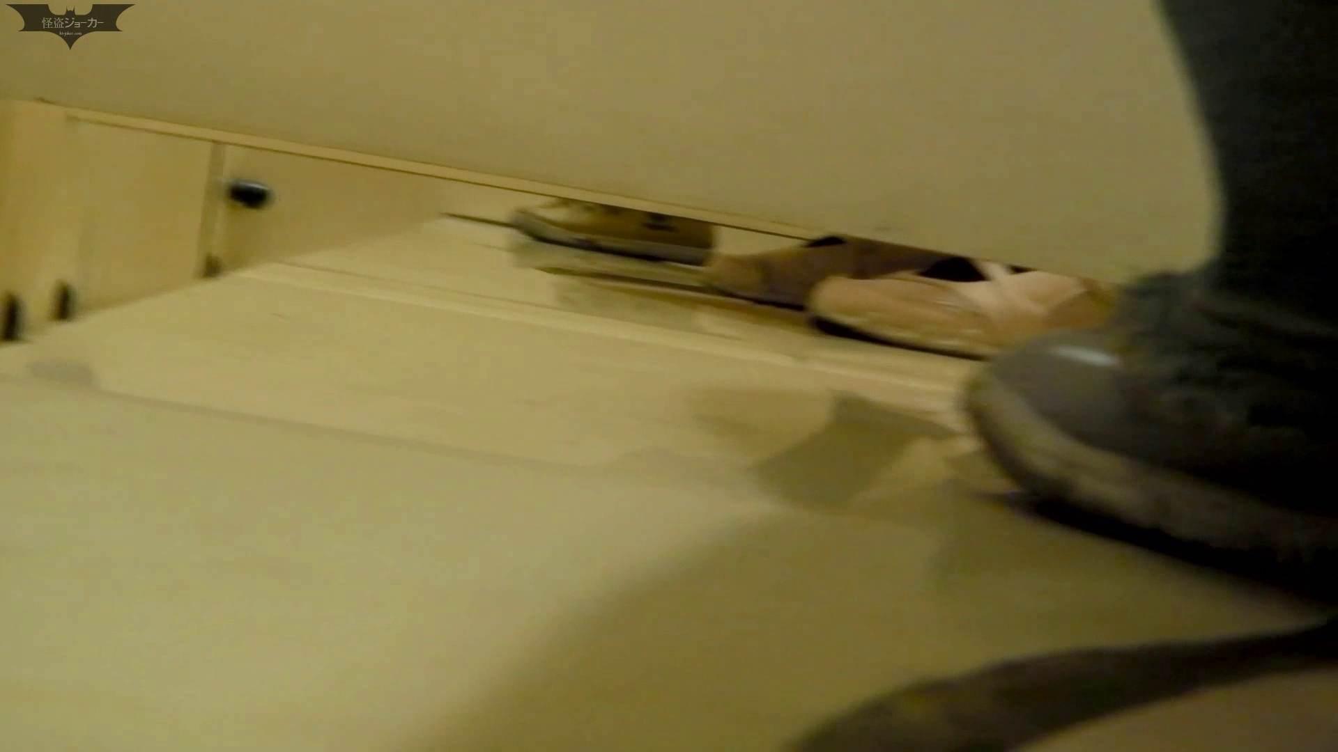 新世界の射窓 No63昔は新聞、今はタブレットなんですねぇ。 洗面所  105連発 26