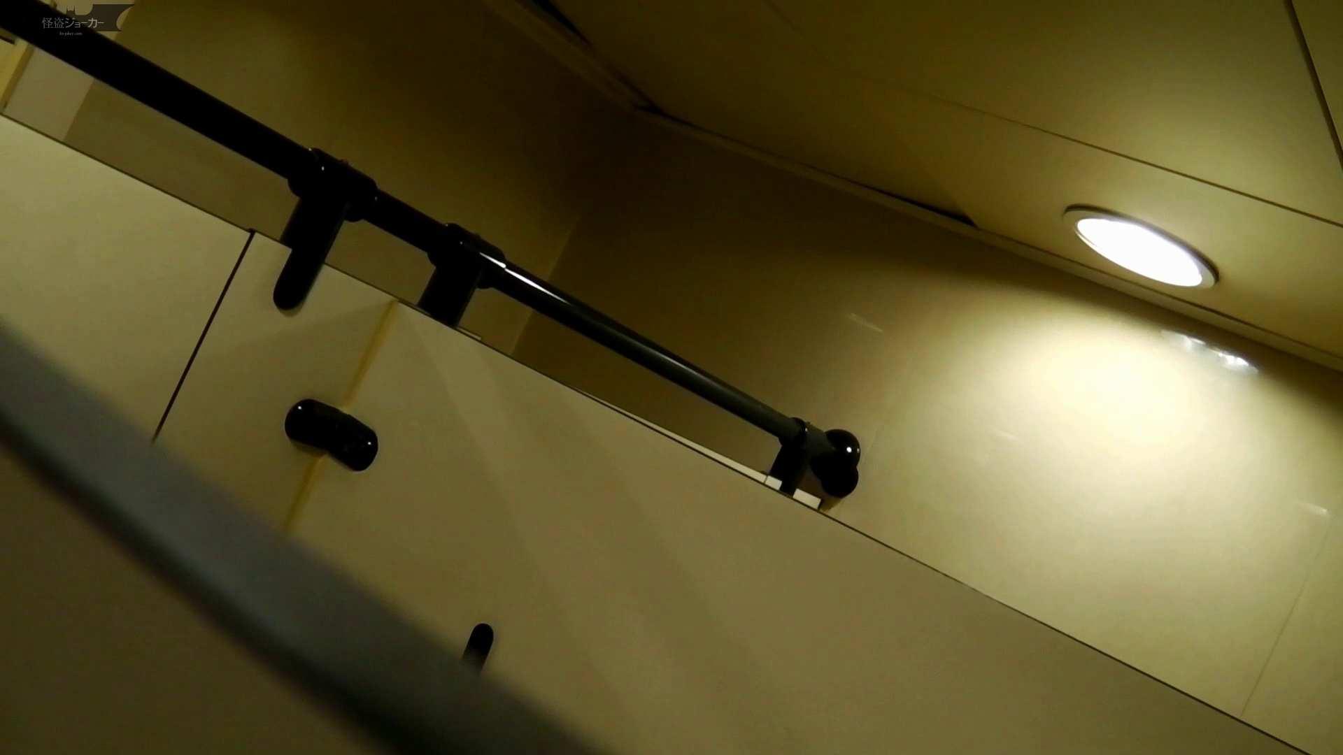 新世界の射窓 No63昔は新聞、今はタブレットなんですねぇ。 洗面所  105連発 52
