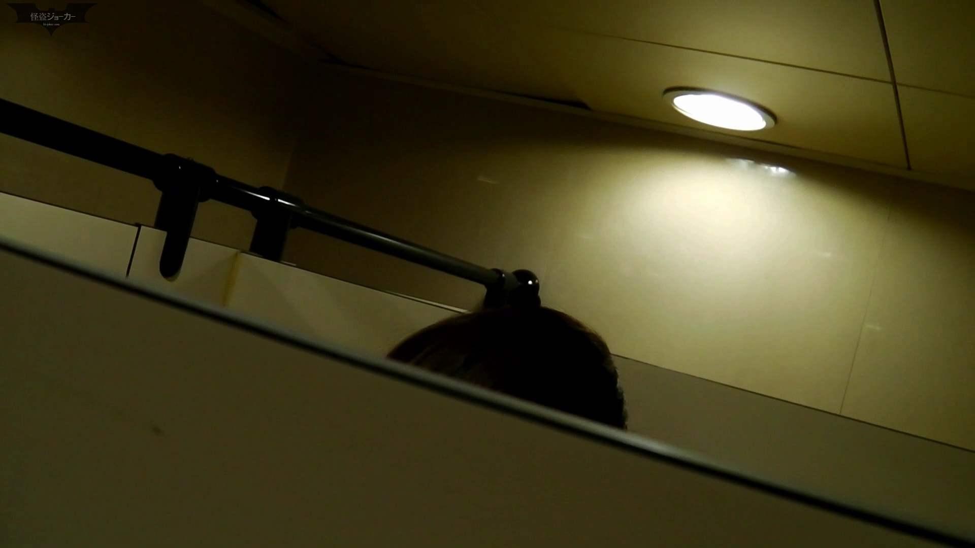 新世界の射窓 No63昔は新聞、今はタブレットなんですねぇ。 洗面所 | 0  105連発 101