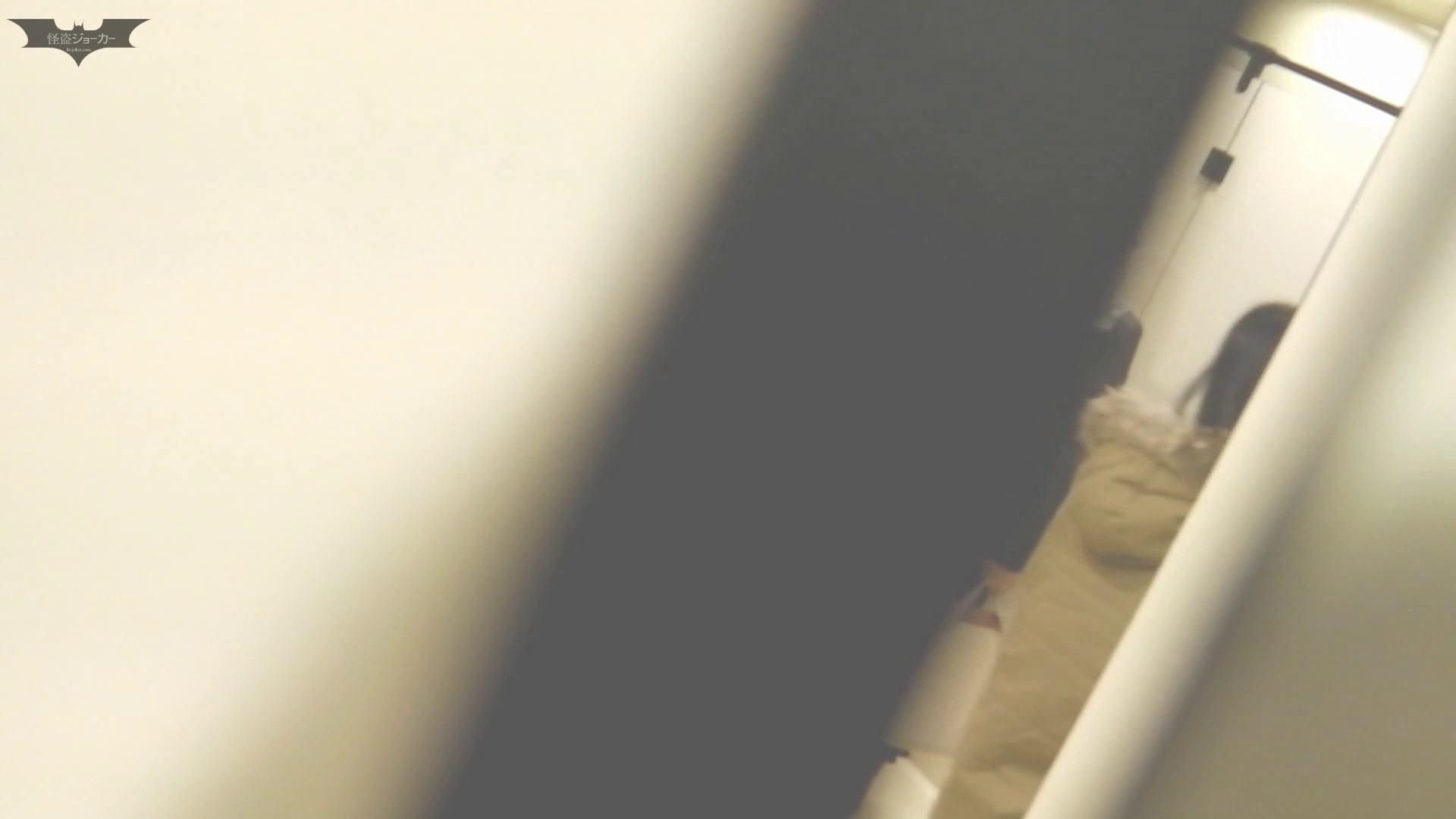 おまんこ丸見え:新世界の射窓 No67 可愛い子二名!!:怪盗ジョーカー