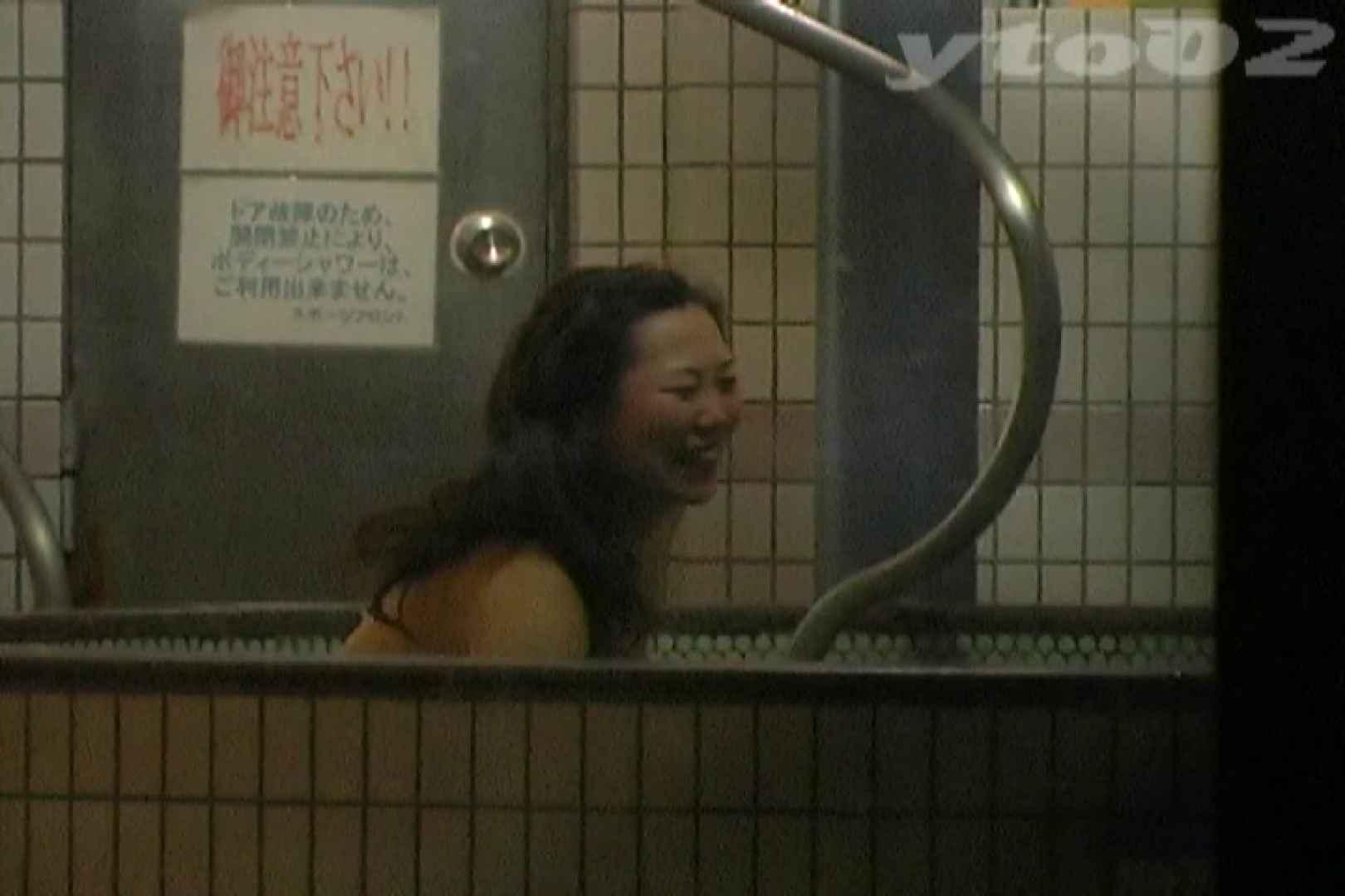 ▲復活限定▲合宿ホテル女風呂盗撮 Vol.12 エッチすぎるOL達 AV無料 62連発 14