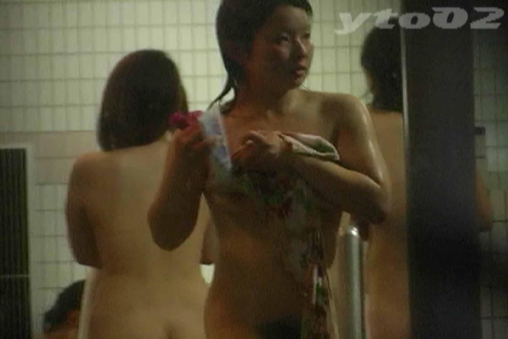 ▲復活限定▲合宿ホテル女風呂盗撮 Vol.12 エッチすぎるOL達 AV無料 62連発 20