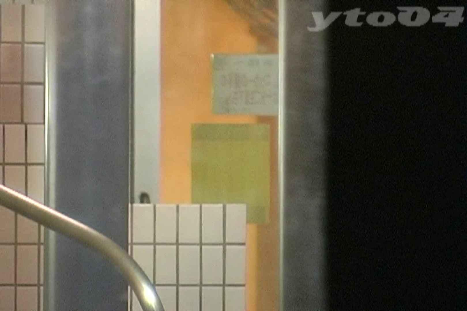 おまんこ丸見え:▲復活限定▲合宿ホテル女風呂盗撮 Vol.24:怪盗ジョーカー