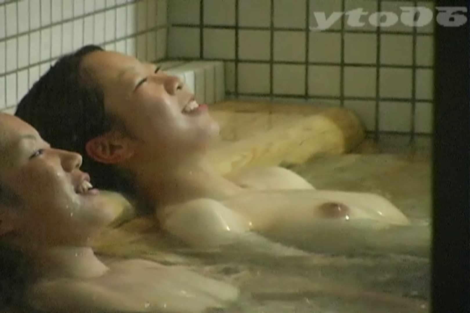 ▲復活限定▲合宿ホテル女風呂盗撮 Vol.32 合宿  31連発 6