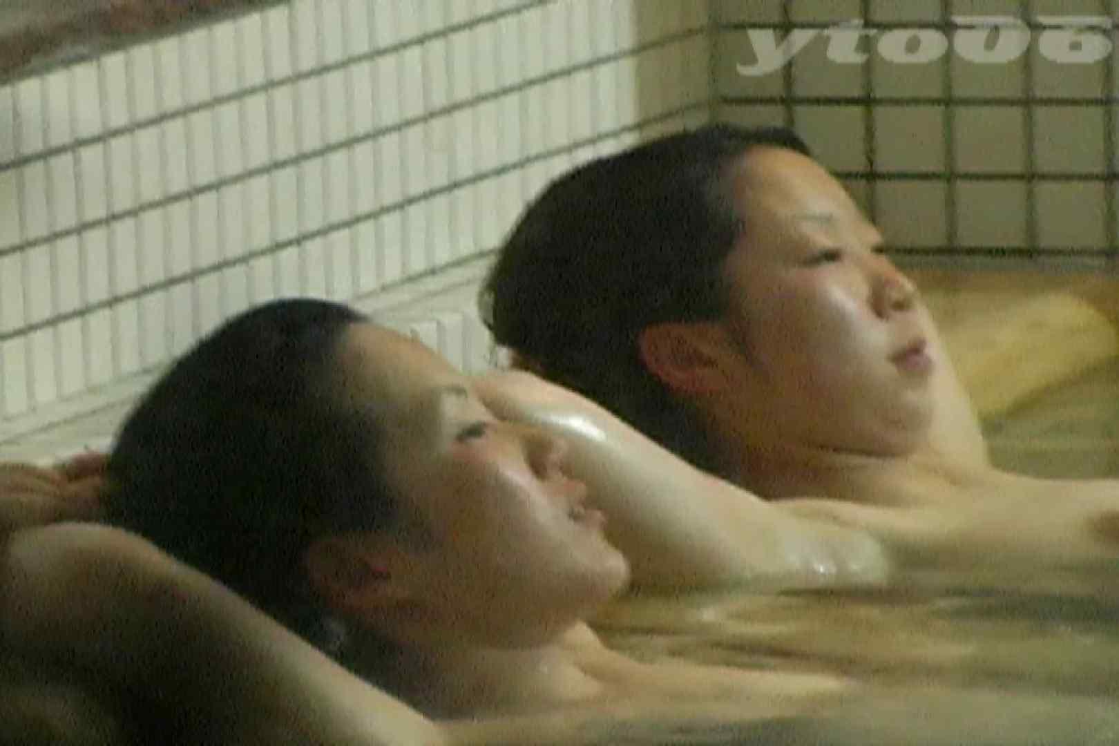 ▲復活限定▲合宿ホテル女風呂盗撮 Vol.32 ホテル セックス画像 31連発 16