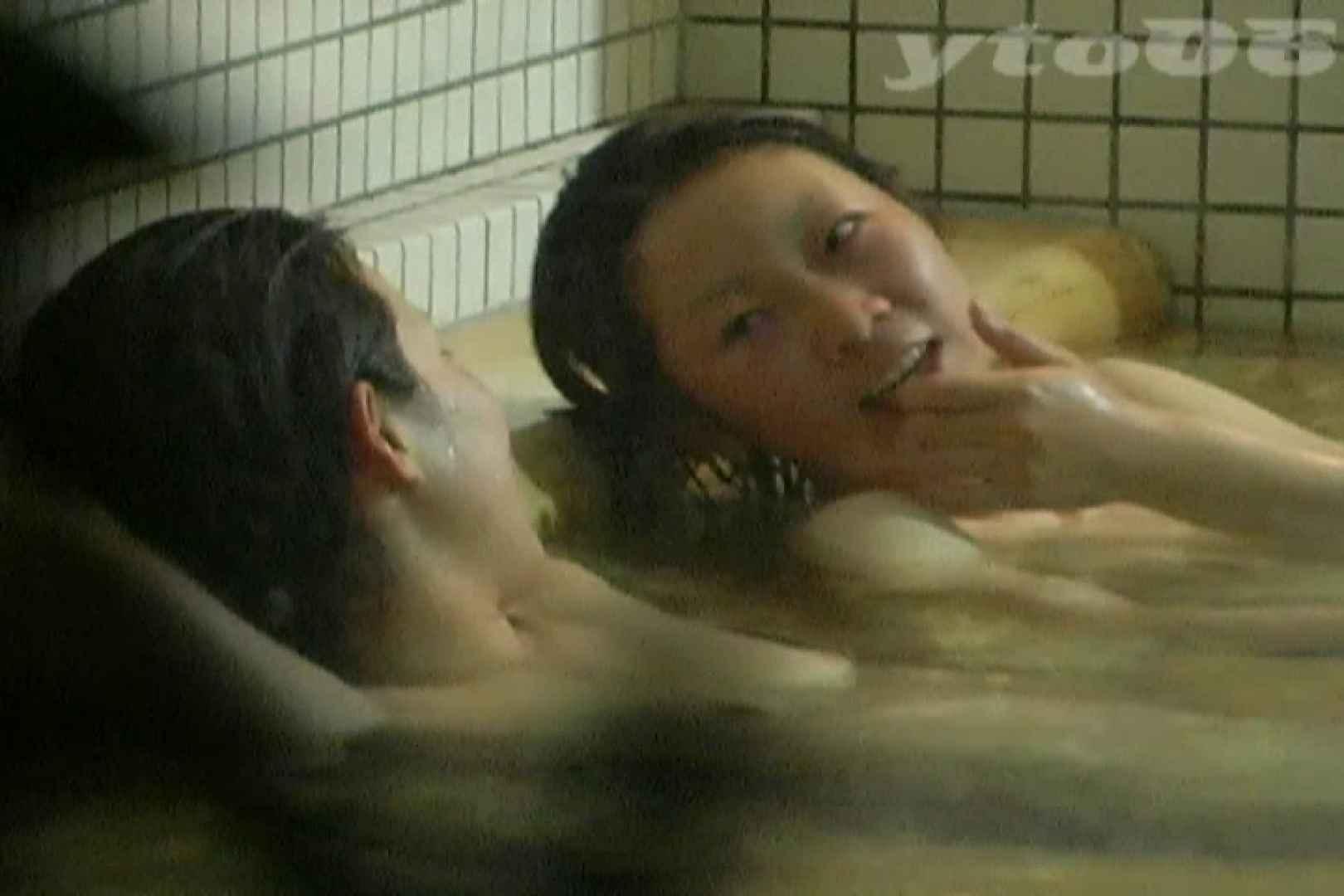 ▲復活限定▲合宿ホテル女風呂盗撮 Vol.32 ホテル セックス画像 31連発 22