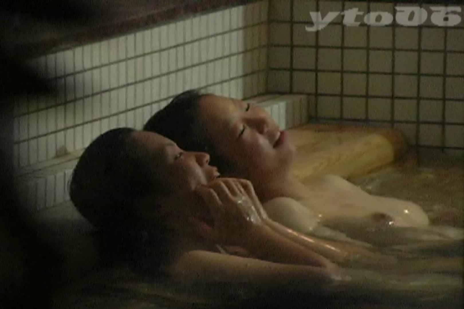 ▲復活限定▲合宿ホテル女風呂盗撮 Vol.32 女風呂 AV無料動画キャプチャ 31連発 29