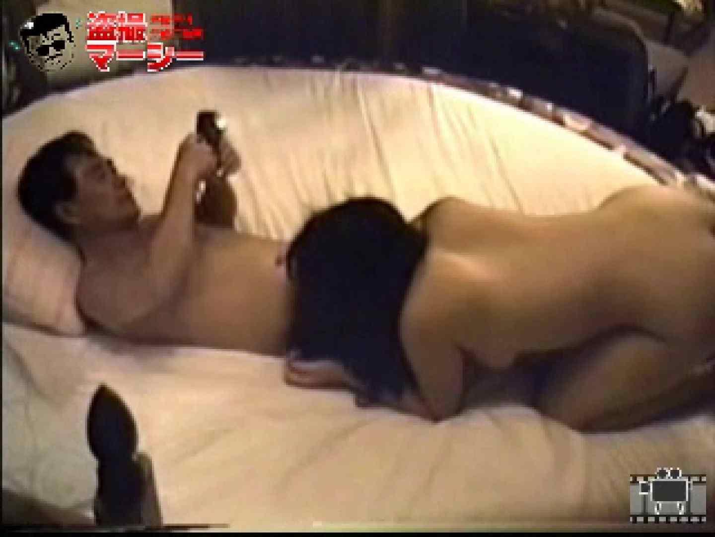 衝撃!新宿・大久保ラブホテル隠し撮り危険地帯② 0  82連発 8