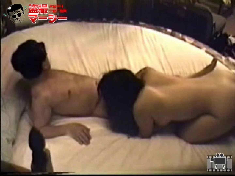 衝撃!新宿・大久保ラブホテル隠し撮り危険地帯② 0  82連発 10
