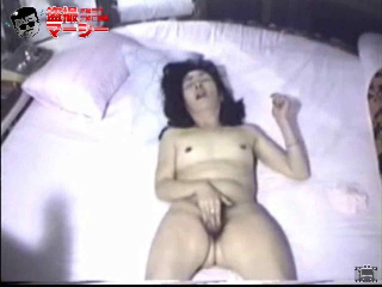 衝撃!新宿・大久保ラブホテル隠し撮り危険地帯② 0  82連発 28