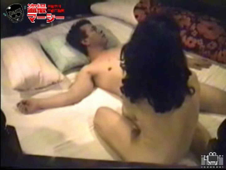 衝撃!新宿・大久保ラブホテル隠し撮り危険地帯② 0 | 0  82連発 43