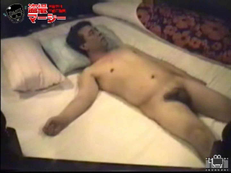 衝撃!新宿・大久保ラブホテル隠し撮り危険地帯② 0  82連発 46