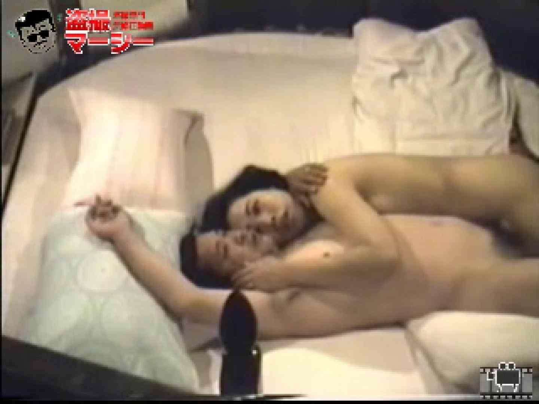 衝撃!新宿・大久保ラブホテル隠し撮り危険地帯② 0  82連発 50