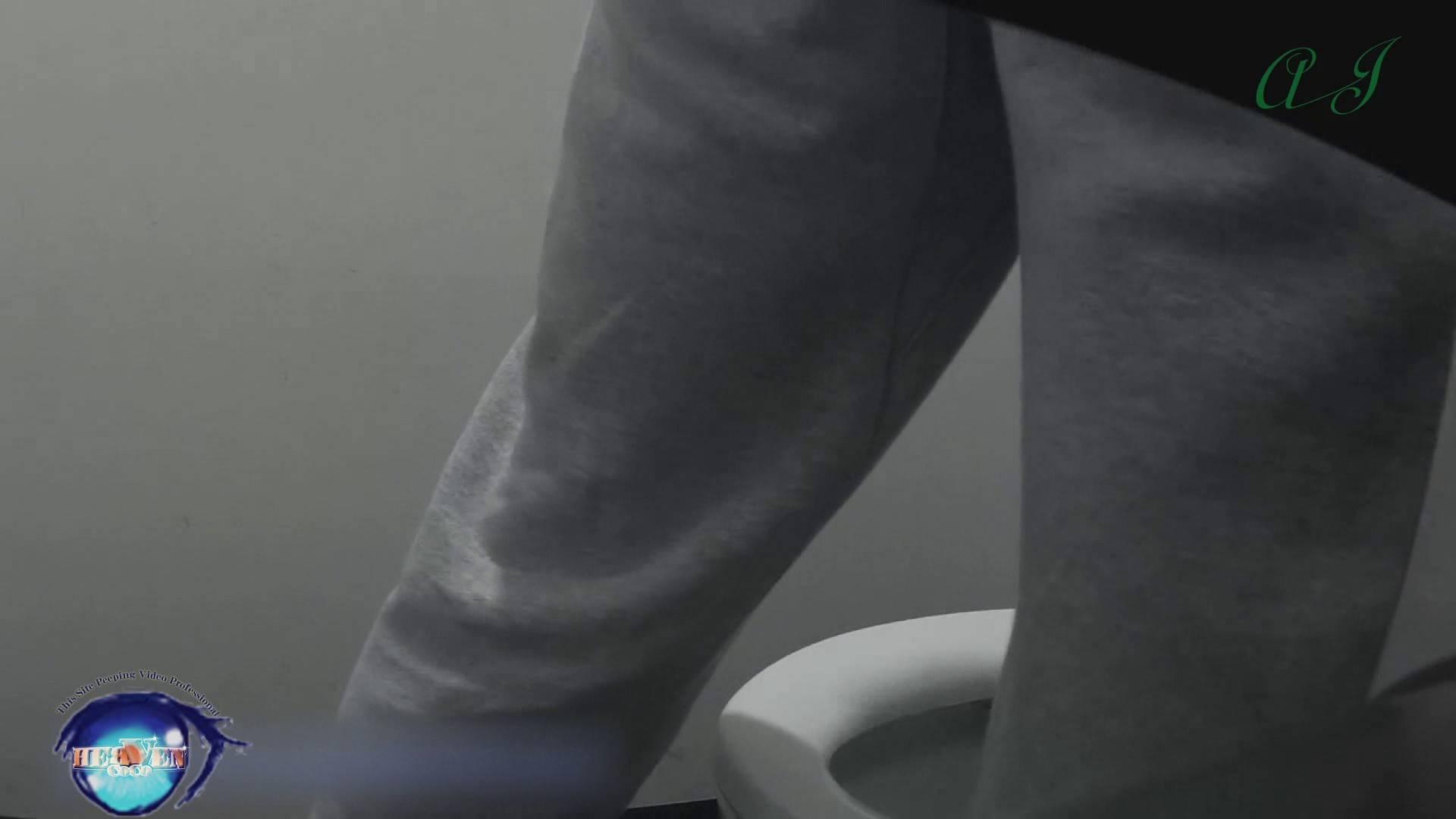 有名大学女性洗面所 vol.71 美女学生さんの潜入盗撮!前編 0  93連発 40