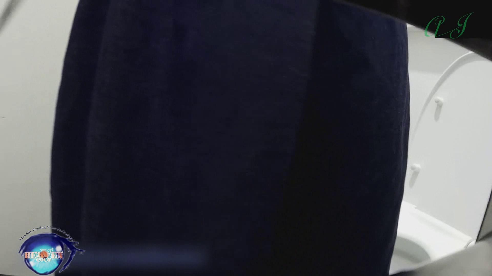 有名大学女性洗面所 vol.71 美女学生さんの潜入盗撮!前編 0 | 0  93連発 55