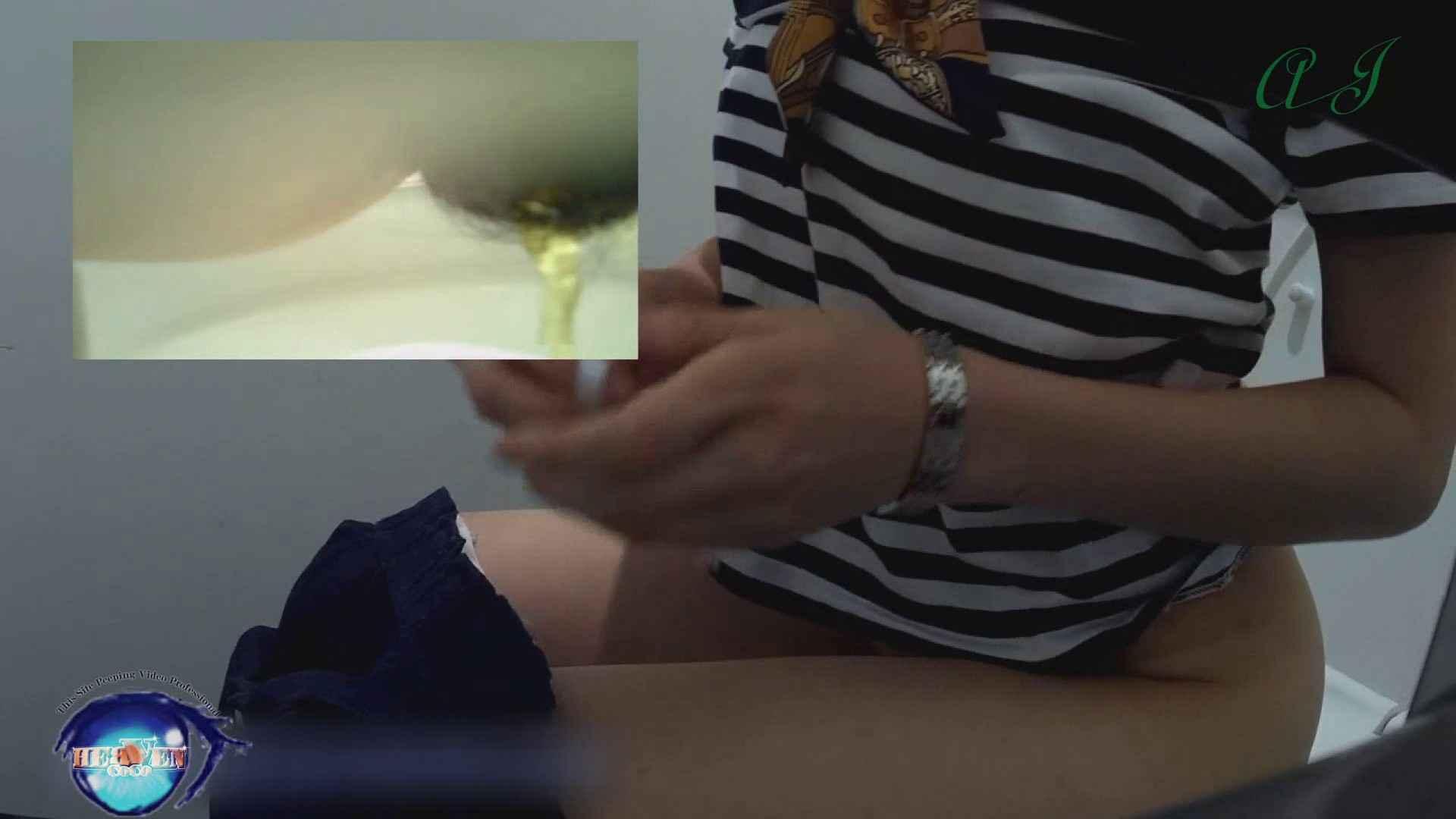 有名大学女性洗面所 vol.71 美女学生さんの潜入盗撮!前編 0 | 0  93連発 57