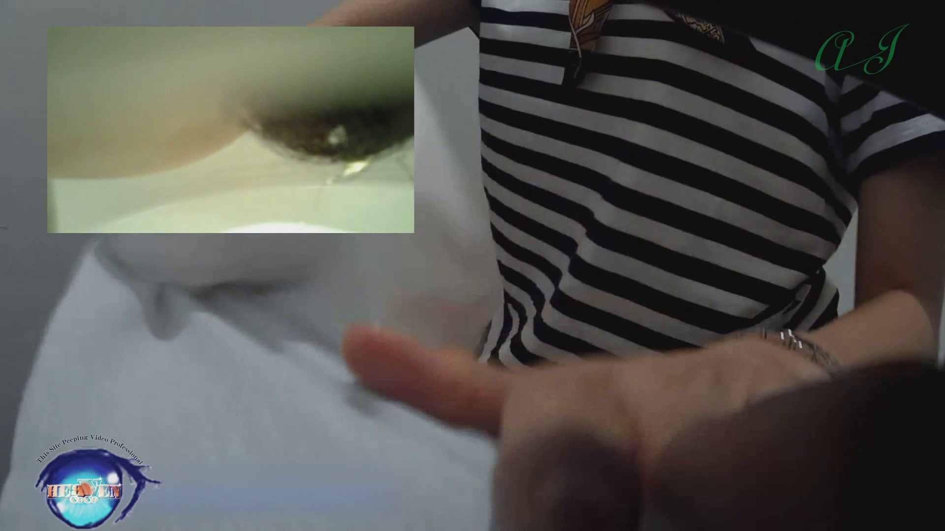 有名大学女性洗面所 vol.71 美女学生さんの潜入盗撮!前編 0 | 0  93連発 61