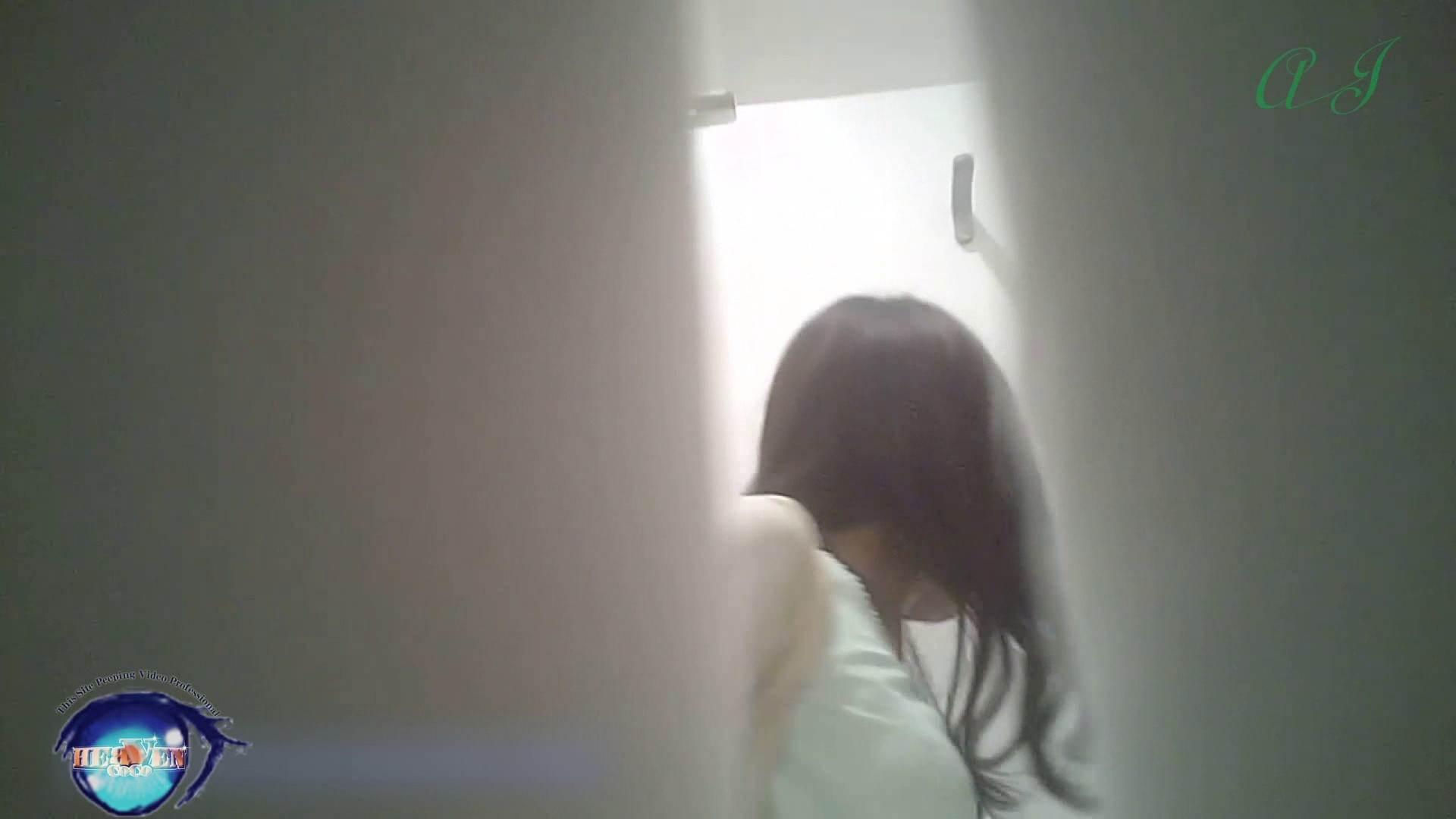 有名大学女性洗面所 vol.71 美女学生さんの潜入盗撮!前編 0 | 0  93連発 75