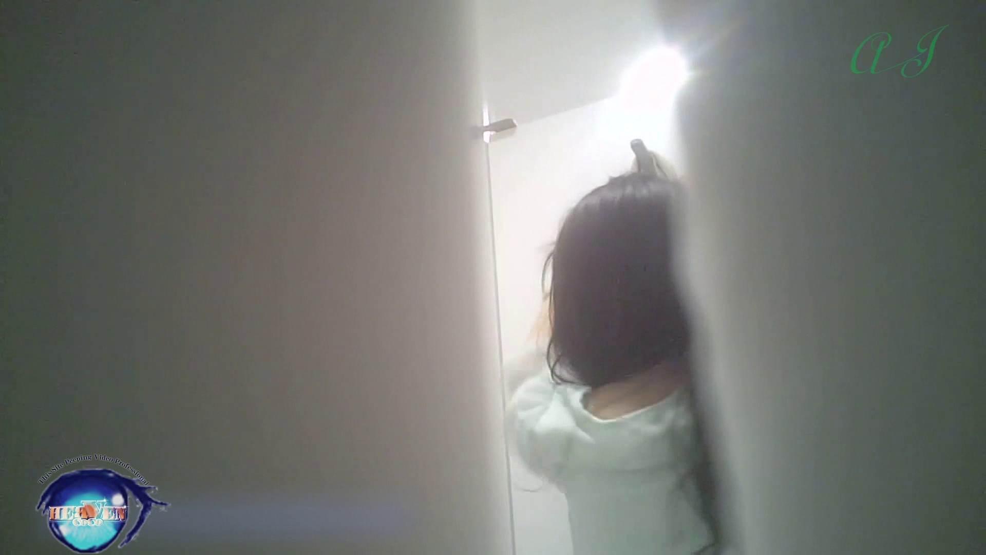 有名大学女性洗面所 vol.71 美女学生さんの潜入盗撮!前編 0 | 0  93連発 77