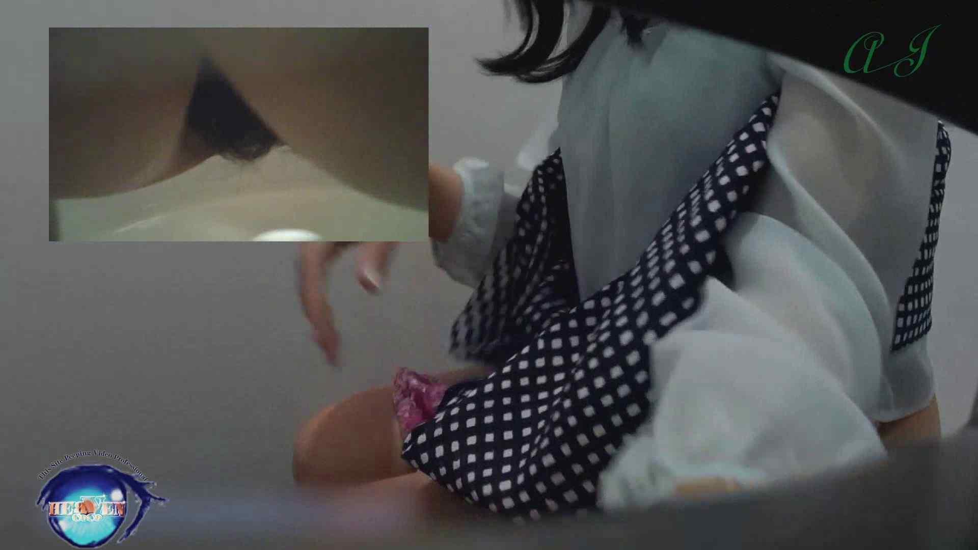 有名大学女性洗面所 vol.71 美女学生さんの潜入盗撮!前編 0 | 0  93連発 81