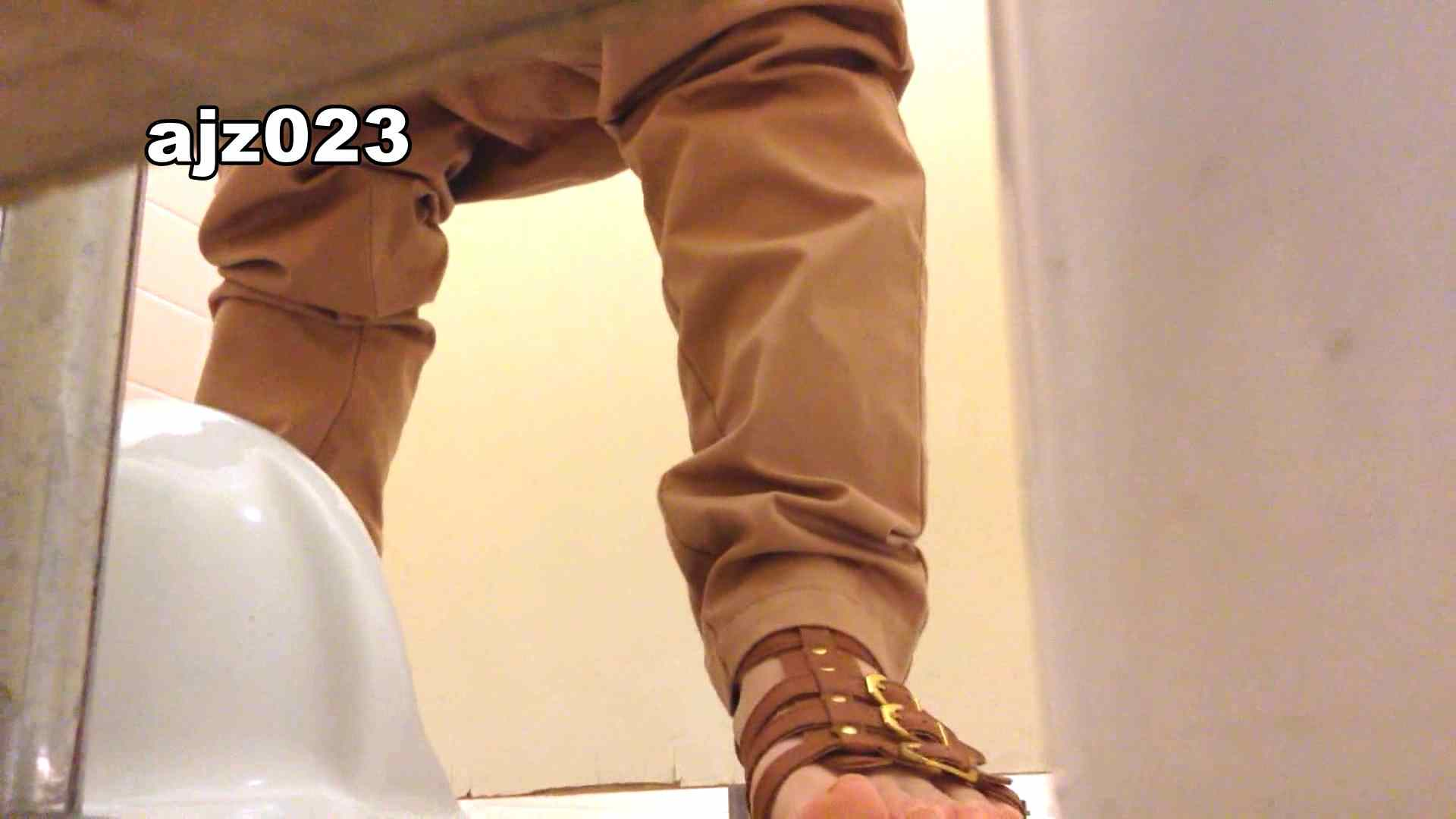 某有名大学女性洗面所 vol.23 0 | 0  95連発 5