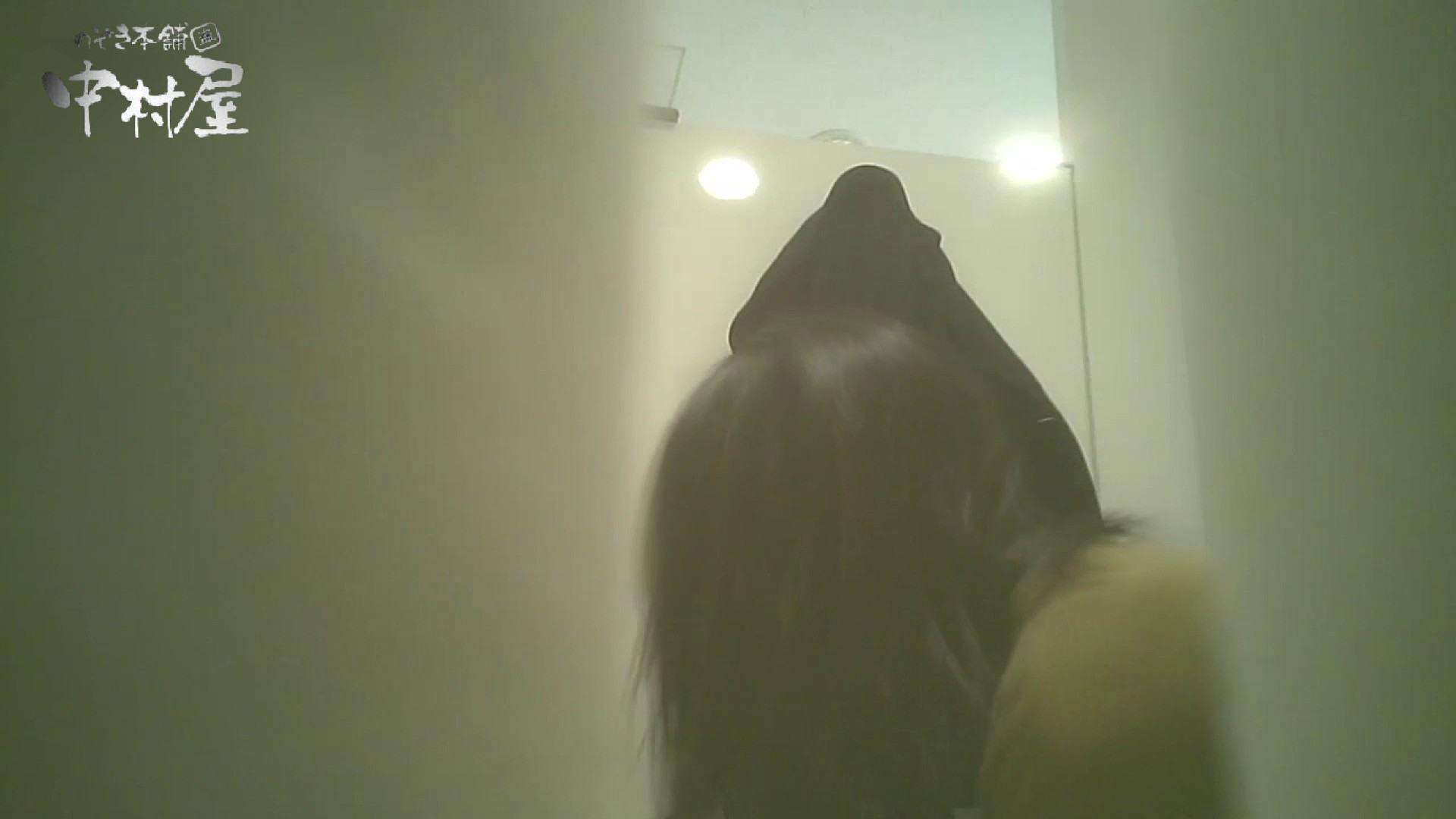 有名大学女性洗面所 vol.54 設置撮影最高峰!! 3視点でじっくり観察 0 | 0  41連発 3