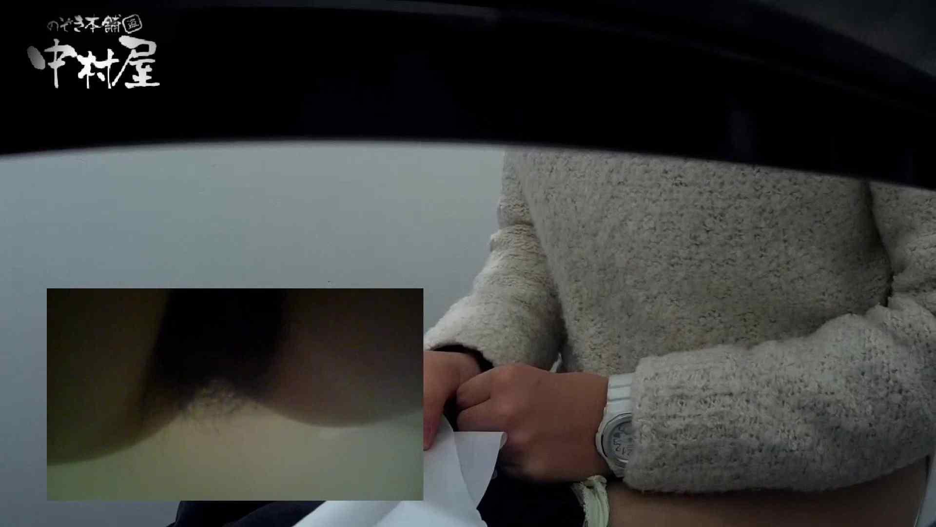 有名大学女性洗面所 vol.54 設置撮影最高峰!! 3視点でじっくり観察 0  41連発 36