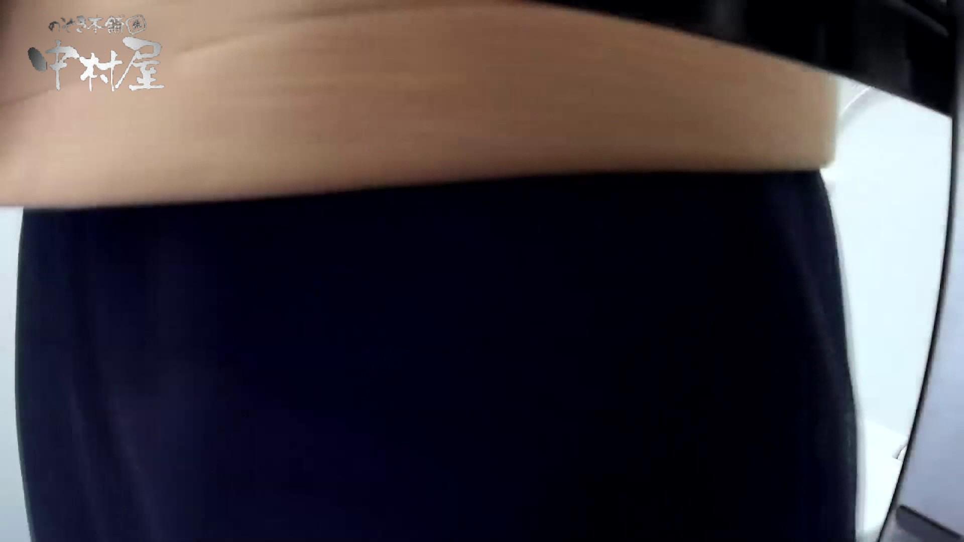 有名大学女性洗面所 vol.57 S級美女マルチアングル撮り!! 0   0  67連発 35