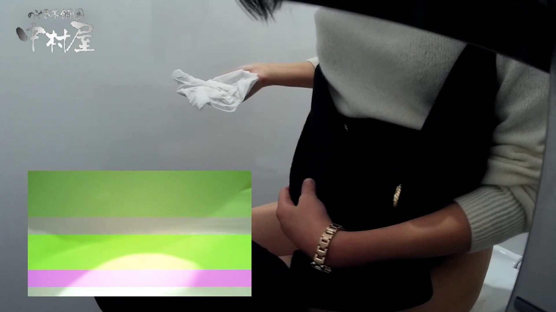 有名大学女性洗面所 vol.57 S級美女マルチアングル撮り!! 0   0  67連発 43