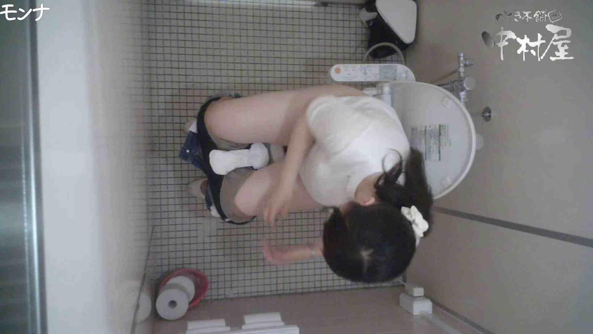 有名大学女性洗面所 vol.65 秘技!!マルチアングル天井撮り!! 0   0  45連発 7