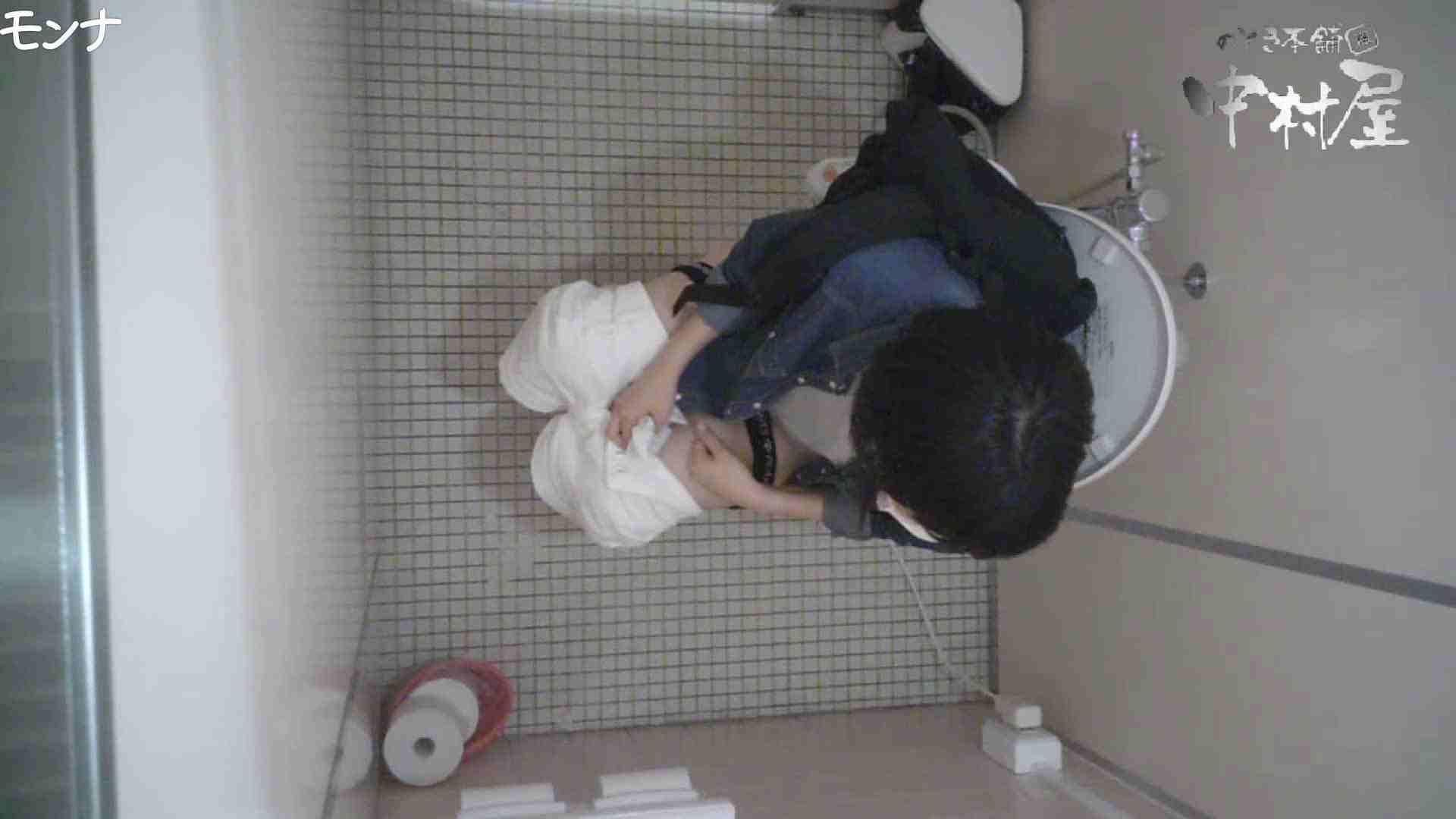 有名大学女性洗面所 vol.65 秘技!!マルチアングル天井撮り!! 0   0  45連発 19