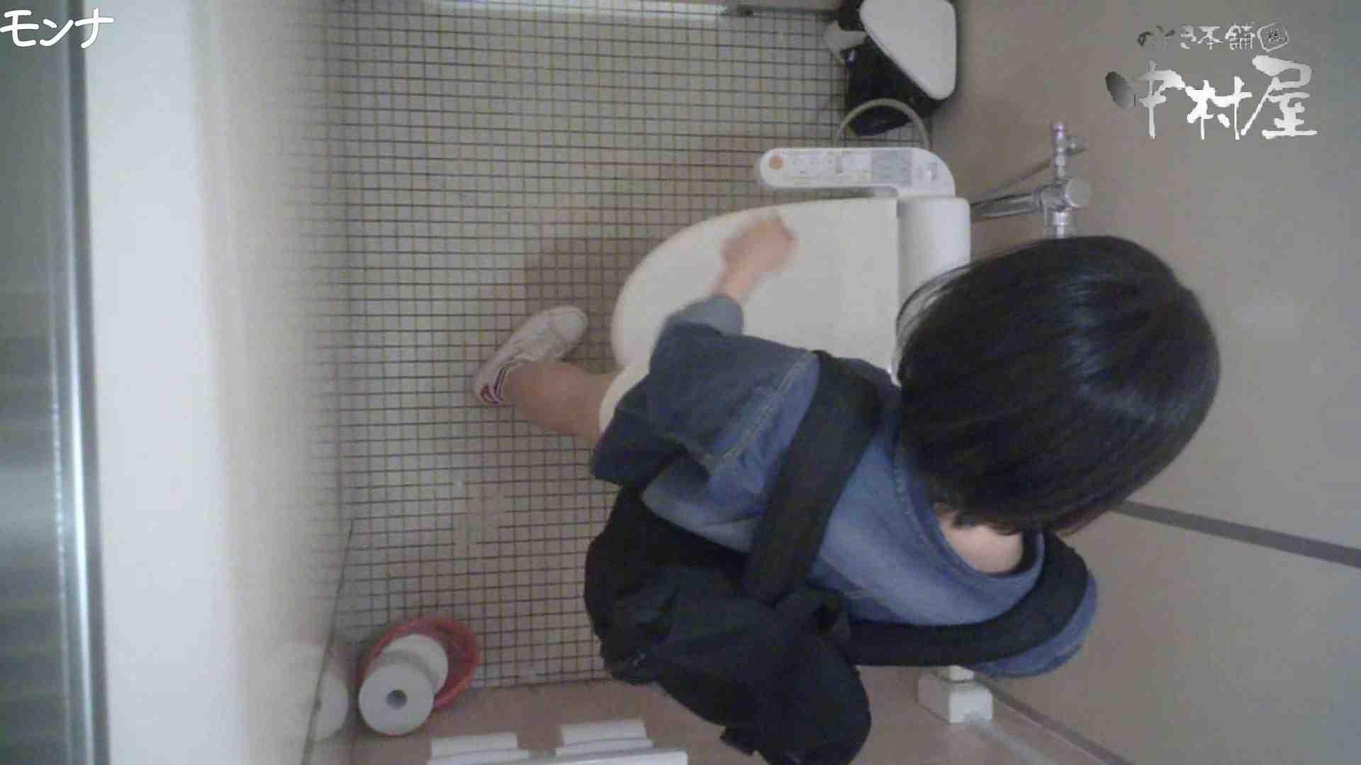 有名大学女性洗面所 vol.65 秘技!!マルチアングル天井撮り!! 0  45連発 24