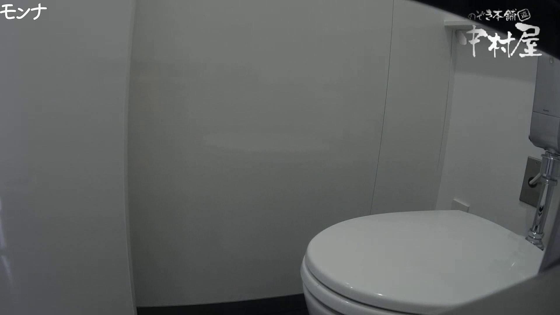 有名大学女性洗面所 vol.65 秘技!!マルチアングル天井撮り!! 0   0  45連発 35
