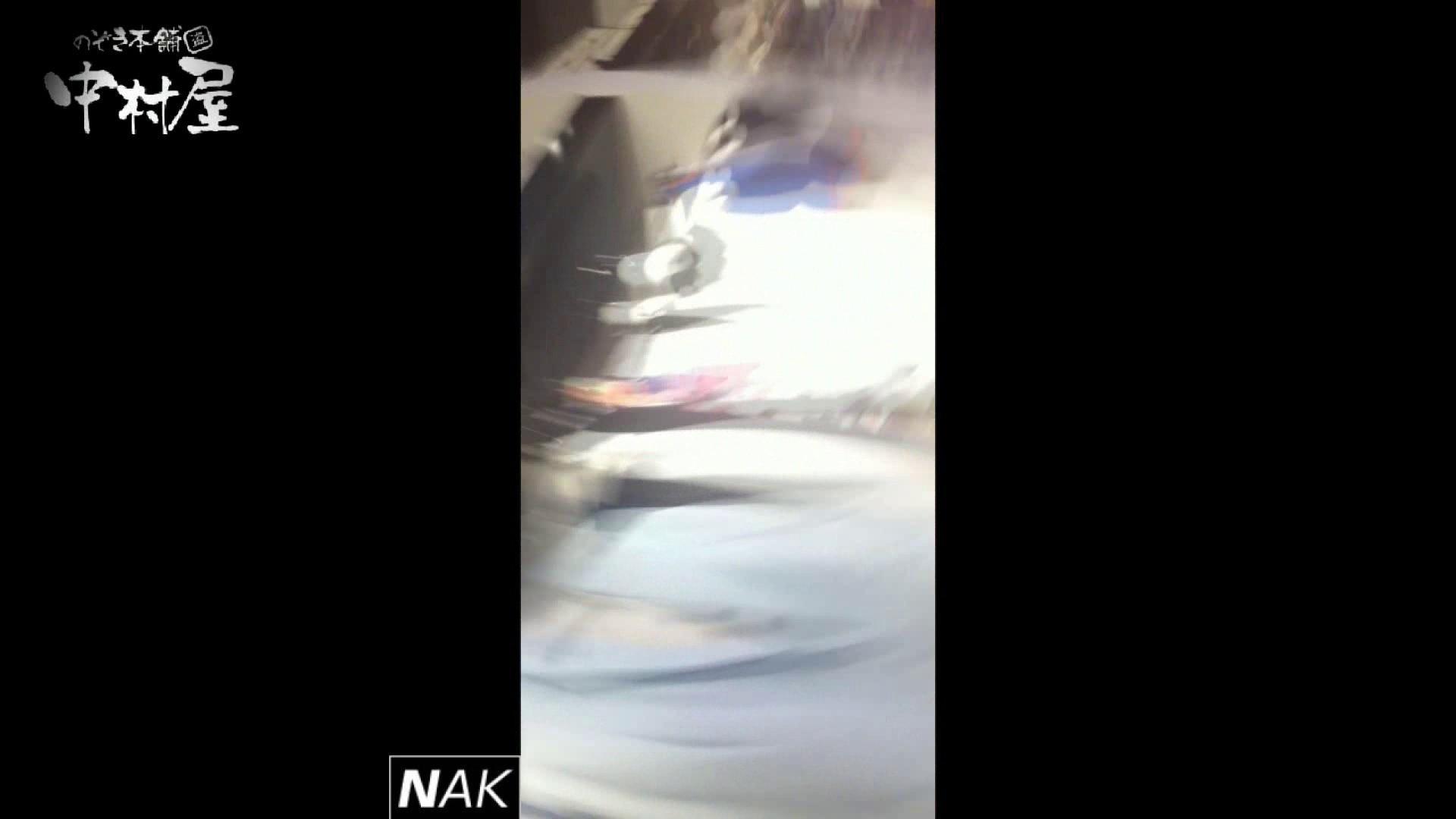 ハイビジョン盗撮!ショップ店員千人斬り!パンチラ編 vol.40 0   0  68連発 3