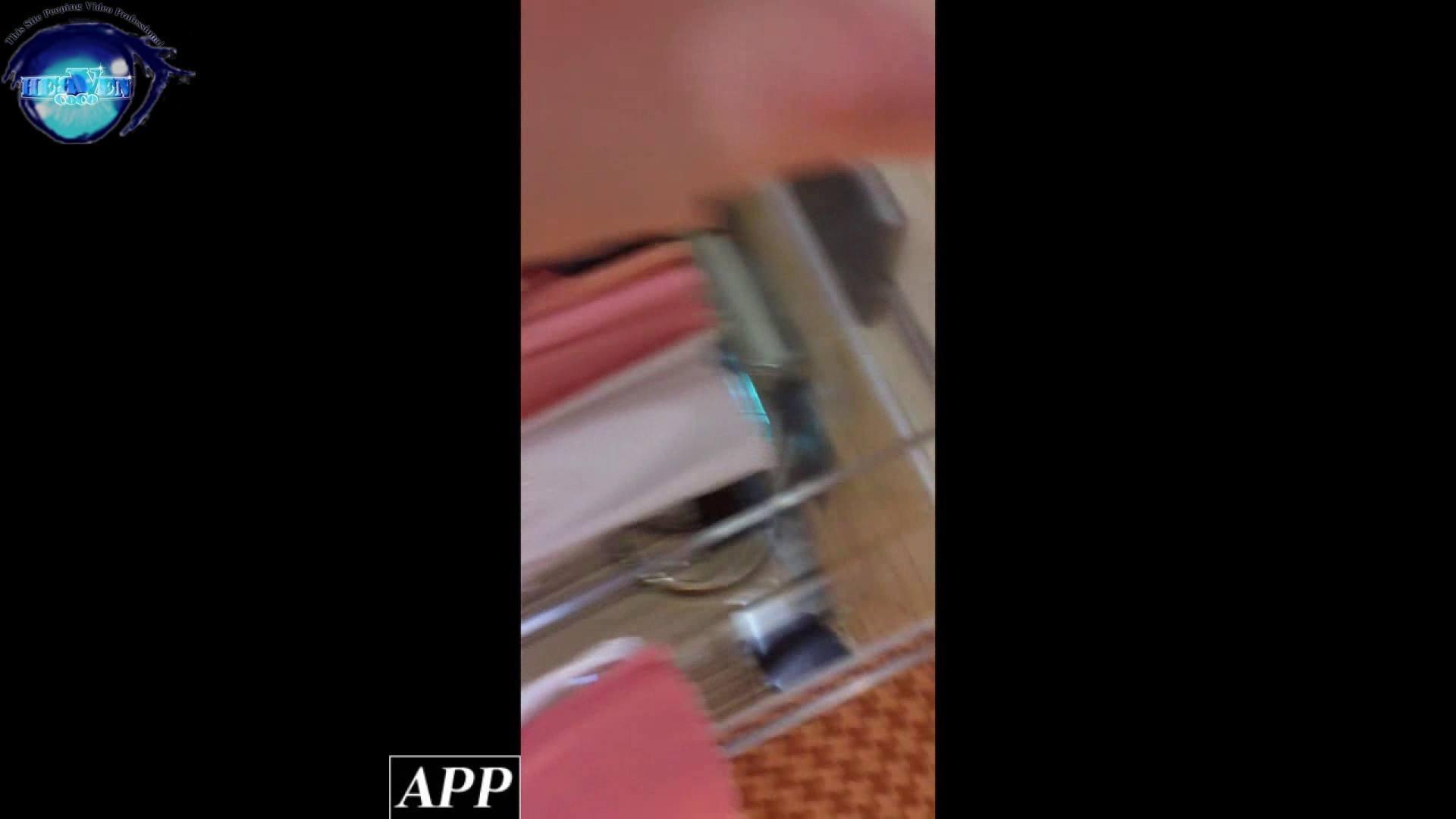 ハイビジョン盗撮!ショップ店員千人斬り!胸チラ編 vol.50 0   0  101連発 33