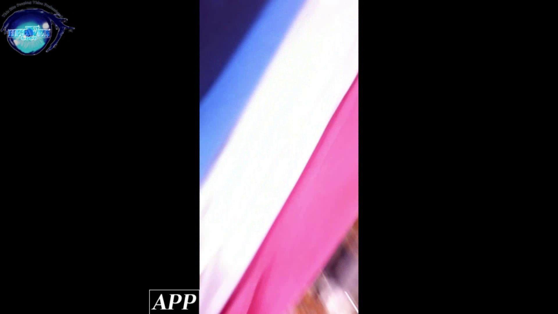 ハイビジョン盗撮!ショップ店員千人斬り!胸チラ編 vol.50 0   0  101連発 93
