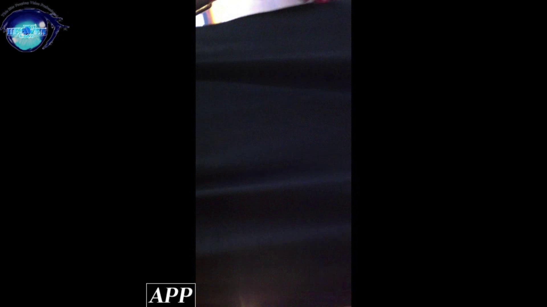 ハイビジョン盗撮!ショップ店員千人斬り!胸チラ編 vol.65 0   0  106連発 1