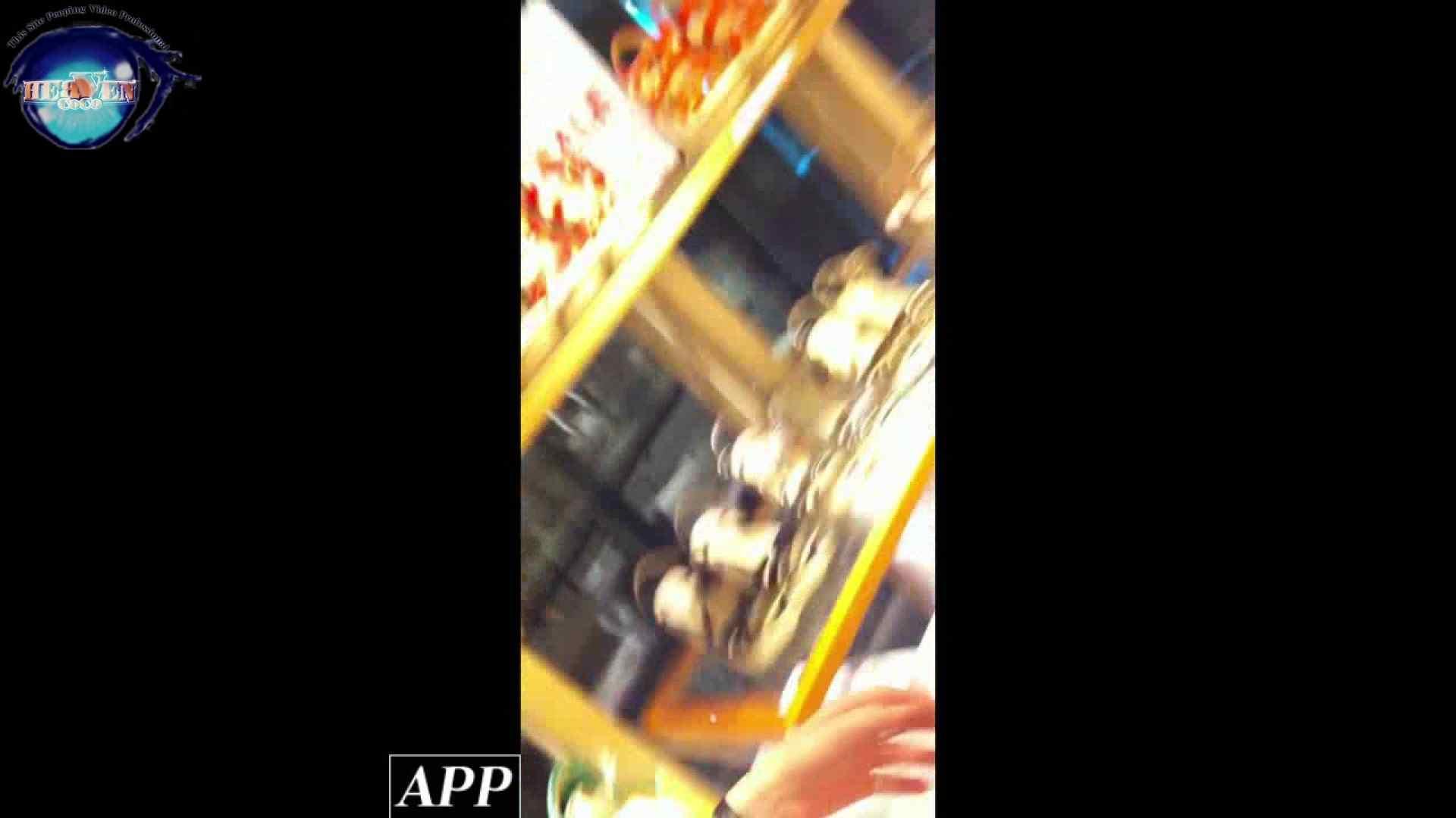 ハイビジョン盗撮!ショップ店員千人斬り!胸チラ編 vol.68 0  45連発 12