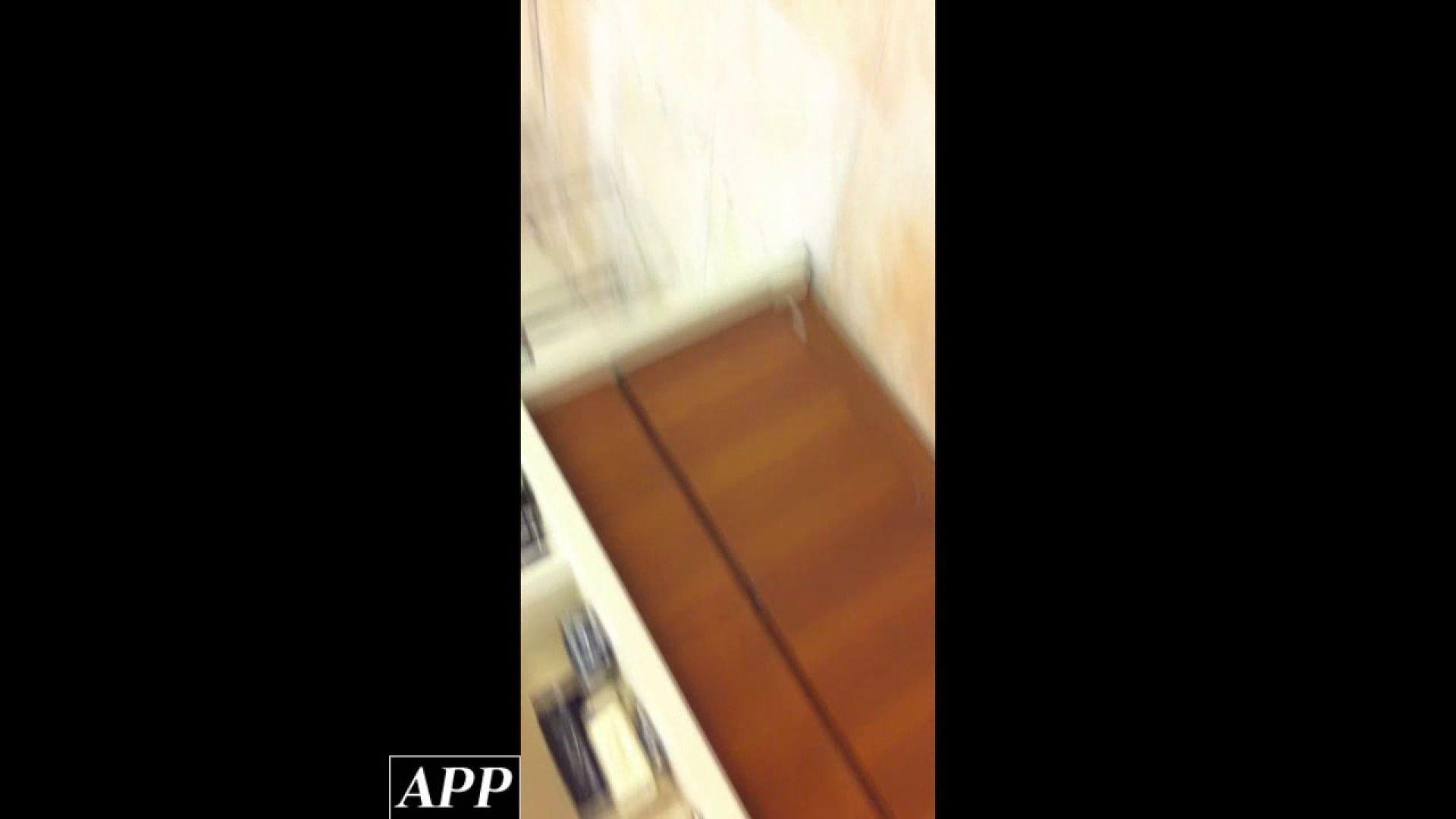 ハイビジョン盗撮!ショップ店員千人斬り!胸チラ編 vol.83 0   0  86連発 13