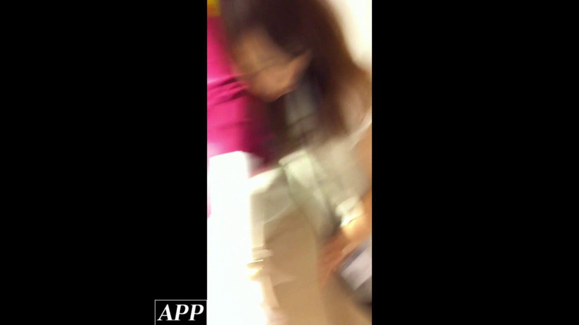 ハイビジョン盗撮!ショップ店員千人斬り!胸チラ編 vol.83 0   0  86連発 69