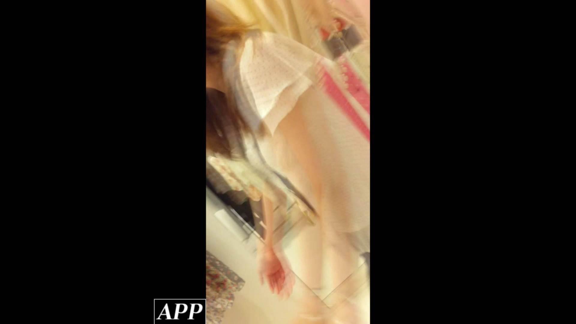 ハイビジョン盗撮!ショップ店員千人斬り!胸チラ編 vol.83 0   0  86連発 81