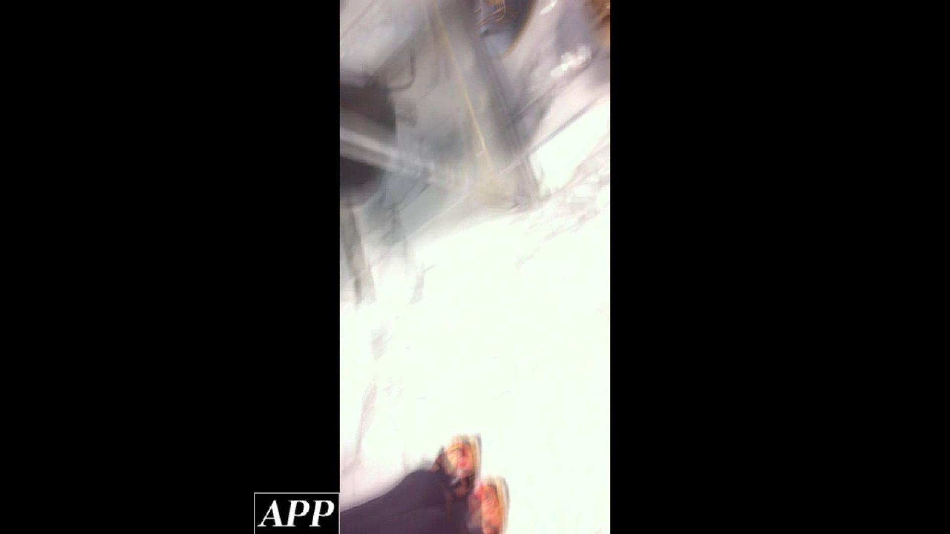 ハイビジョン盗撮!ショップ店員千人斬り!胸チラ編 vol.94 0  85連発 8