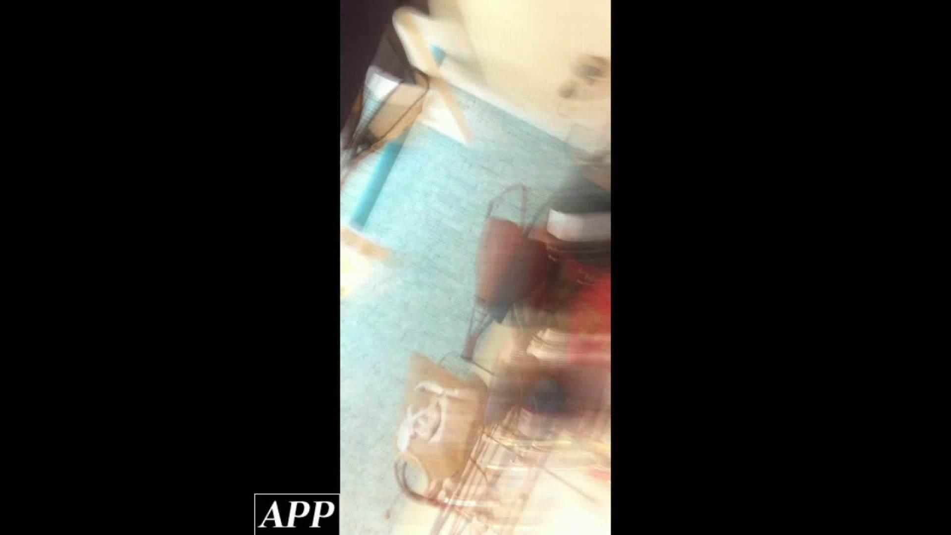 ハイビジョン盗撮!ショップ店員千人斬り!胸チラ編 vol.94 0  85連発 48