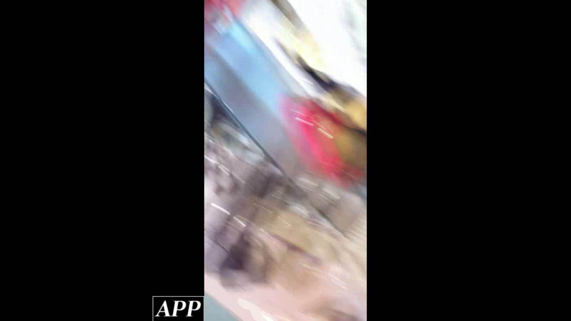 ハイビジョン盗撮!ショップ店員千人斬り!胸チラ編 vol.94 0  85連発 64